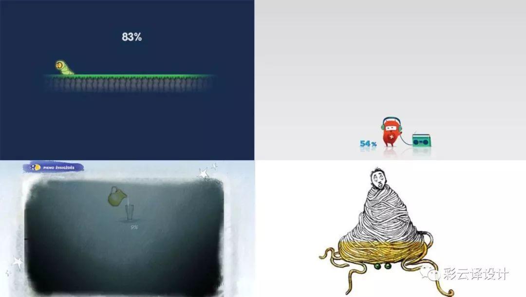 設計師都應該了解的Loading動畫知識