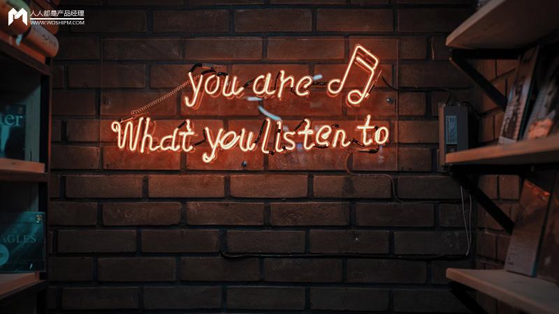 產品項目模擬實戰:為初學者打造的專註音樂知識學習APP構想