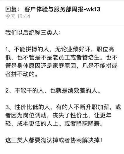 北京没有黄金降落伞