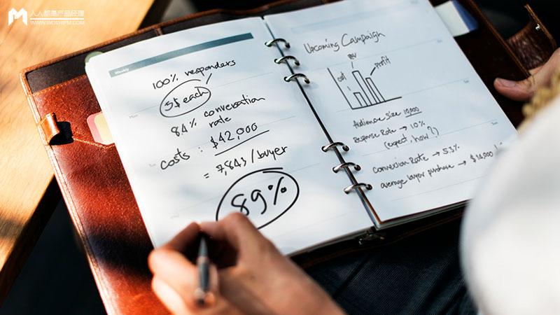 產品增長實踐:設計 > 數據 > 算法