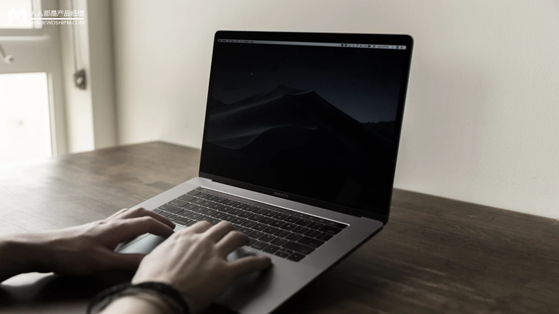 如何做好PC端產品設置頁的設計?