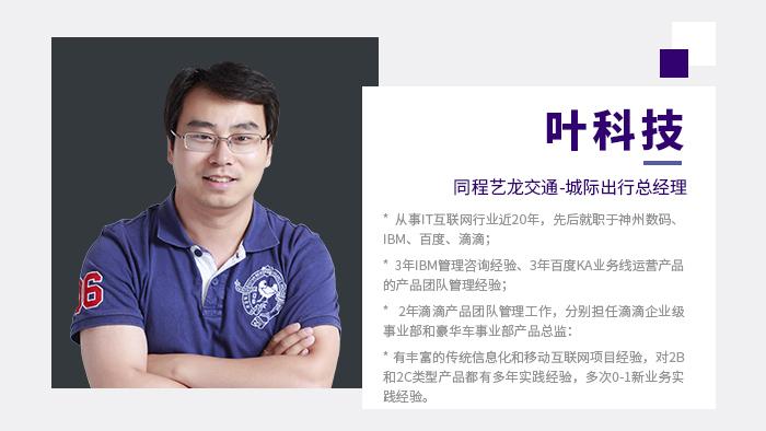 北京产品经理大会开启报名 | 赴一场产品经理的年度之约