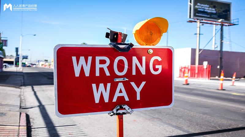 正確犯錯:如何將錯誤轉化為成熟的認知