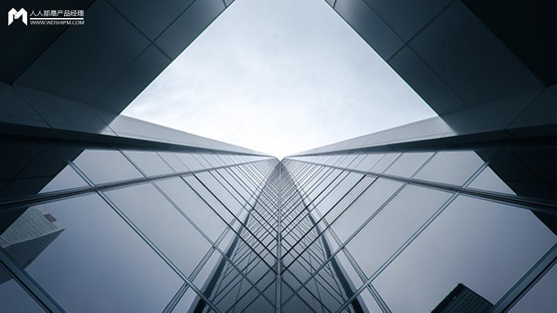 公司制的黄昏:区块链如何重构商业世界?