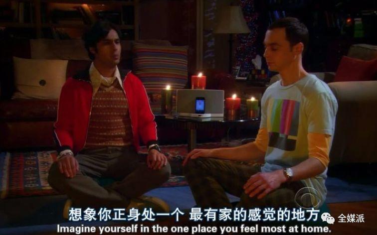"""来自东方的神秘力量""""冥想""""席卷海外互联网?还是焦虑的锅"""