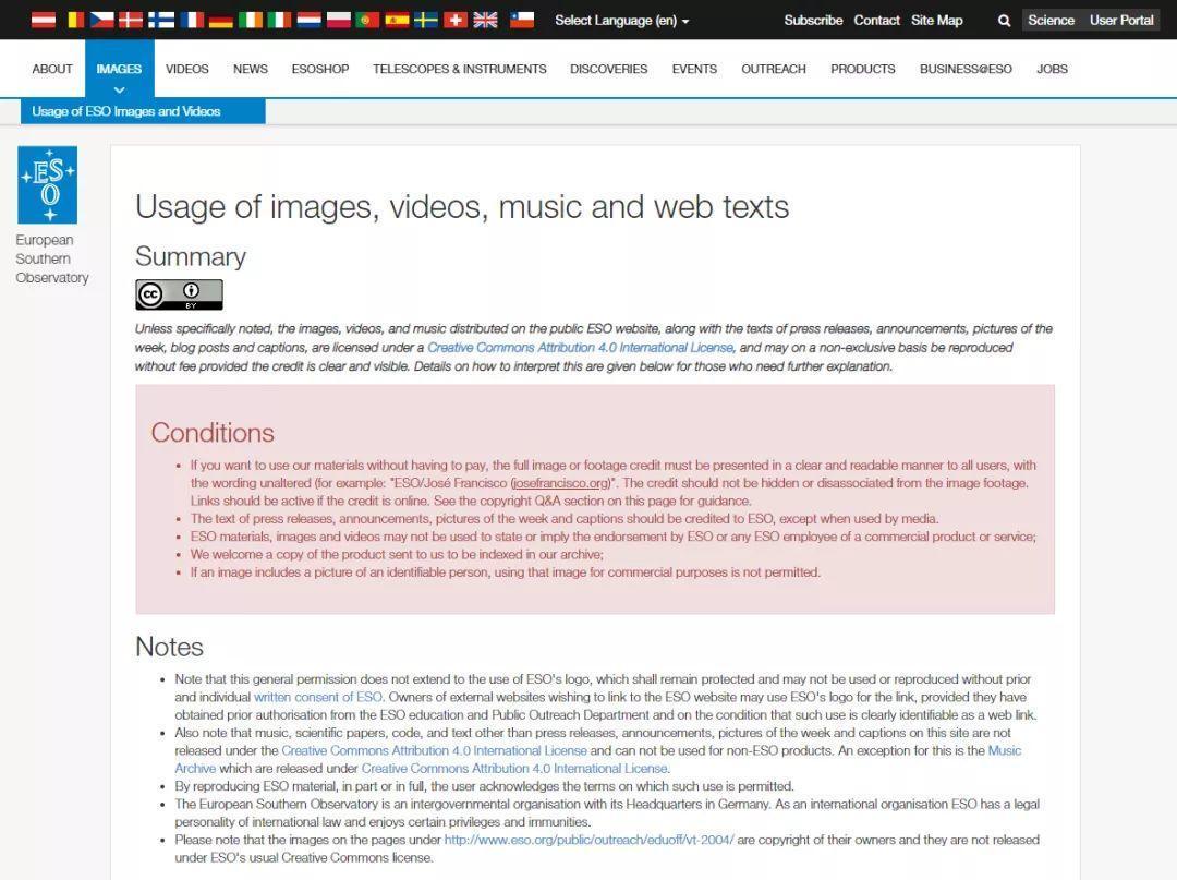 """再谈视觉中国的图片版权""""黑洞"""""""