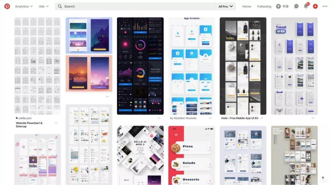 设计师进阶笔记|情绪设计让你的工作效率蹭蹭蹭!