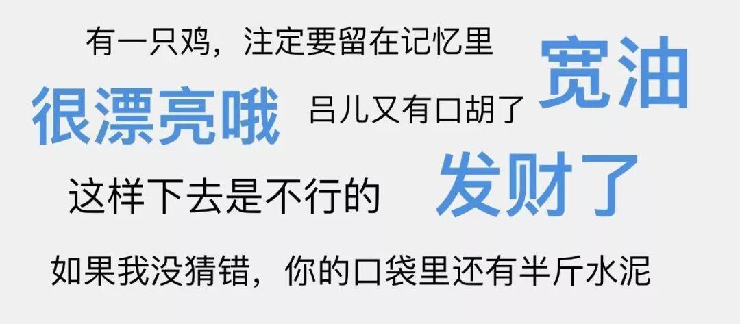 """华农兄弟,王下七赶海?从""""新土味""""的兴起看短视频的机会"""