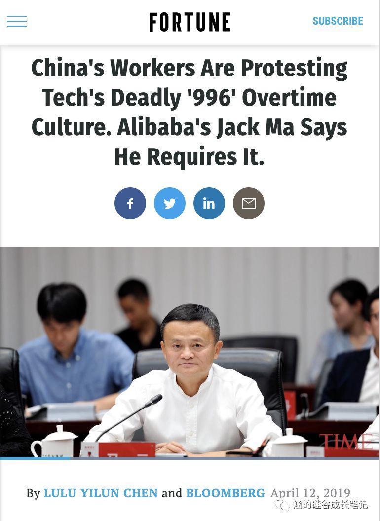 在硅谷,人生的可能性不只有996