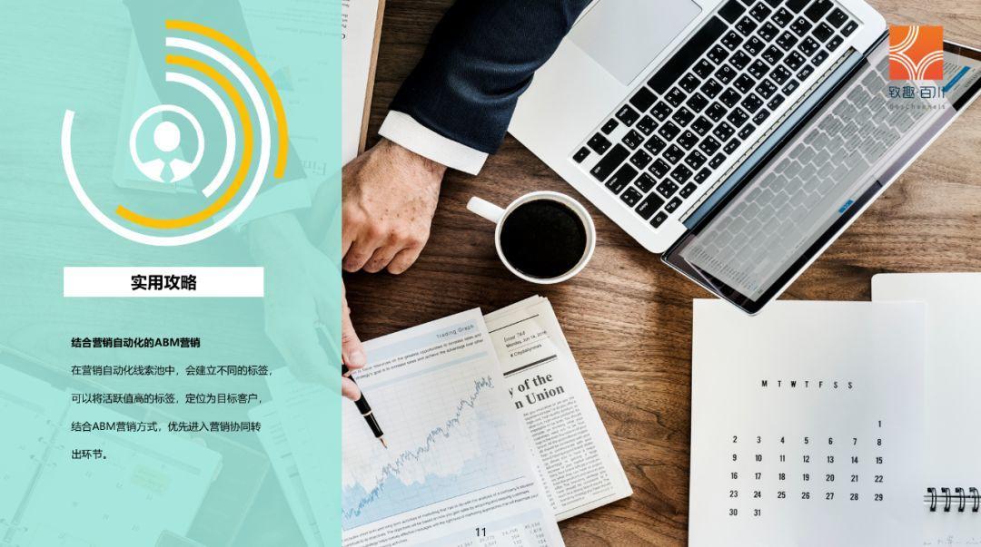 2019年教培行业获客策略白皮书|附100页完整版下载