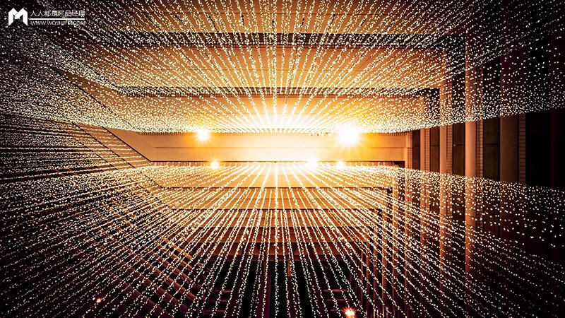 四大模塊,帶你了解阿里大數據產品技術架構