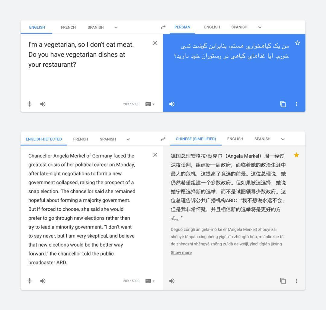 Google Translate 改版经验谈