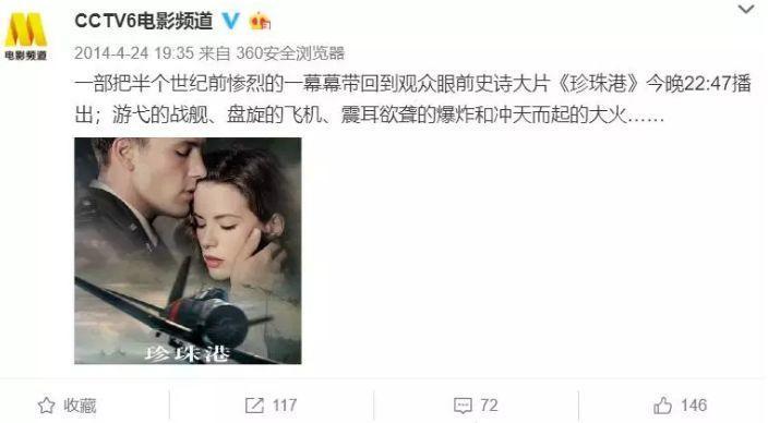 中国最任性的电视台,永远猜不到它要播什么,凭什么还能火23年?