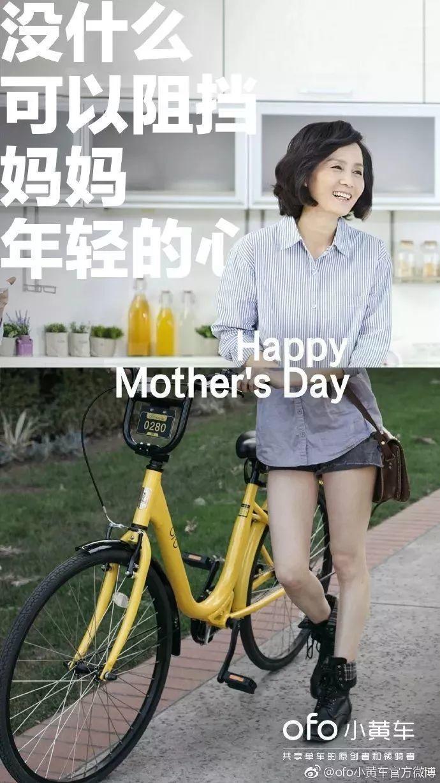 母亲节当天怎么样做借势营销,妈妈才不会打我