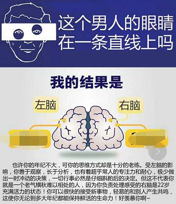 心理小知识以及在产品中的运用(4)