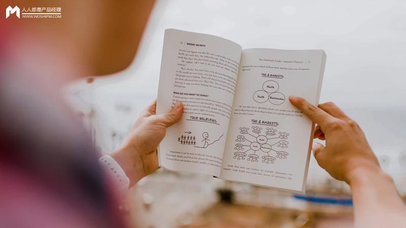 设计即沟通:优秀的设计师应该是会讲故事的人