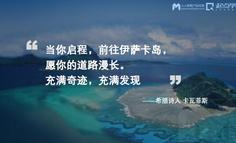 人生就是一场漂泊,你有没有找到你的国?