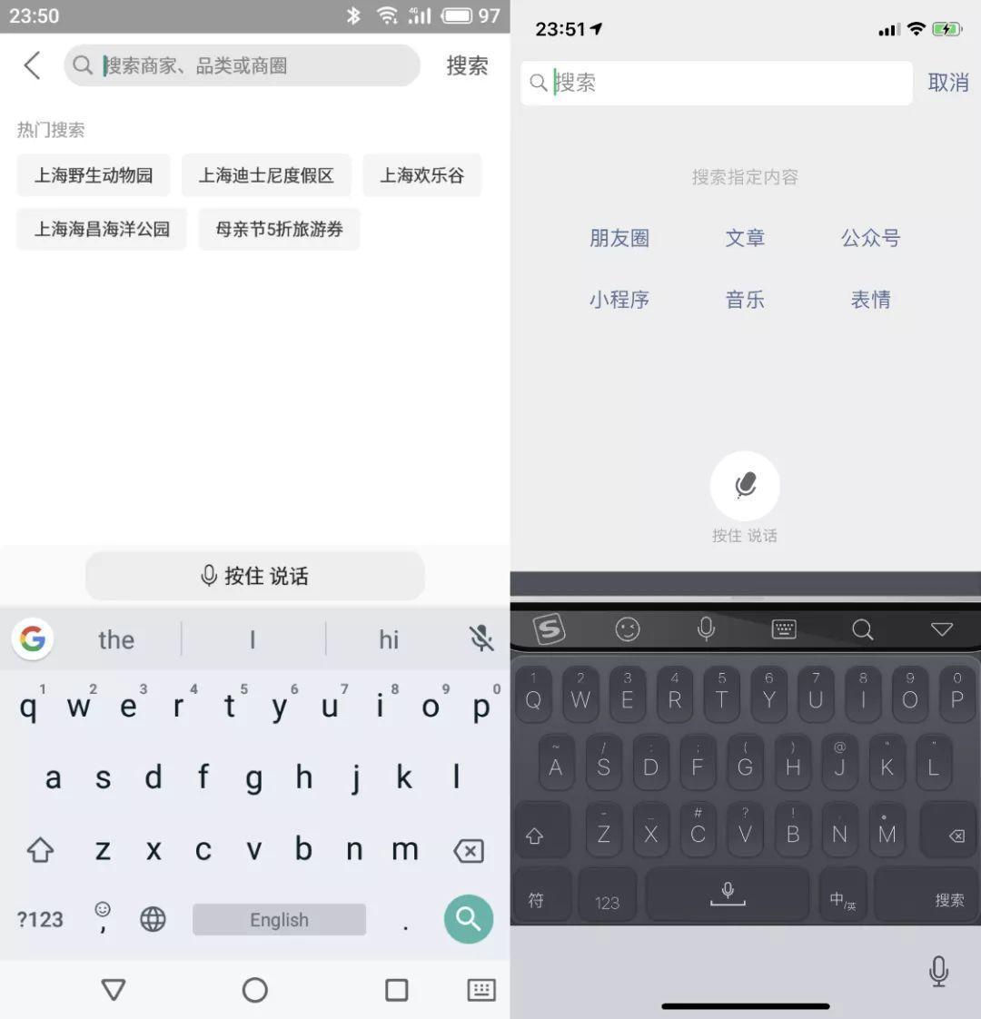 【018】功能分解 3:搜索