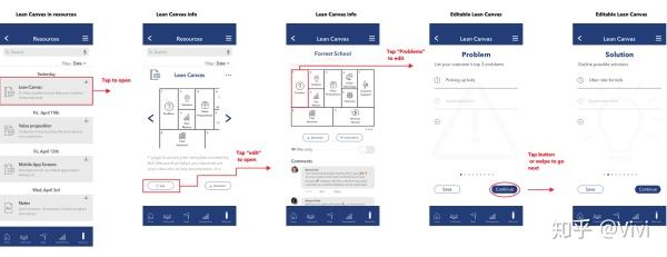 如何设计企业logo以及移动端页面 - 完整的设计研究过程