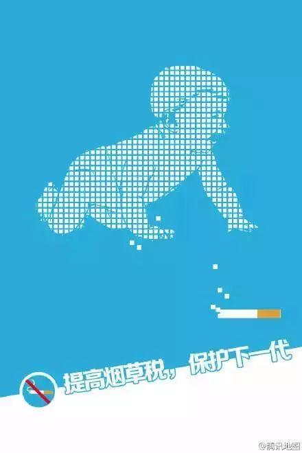 别只顾着儿童节,世界无烟日的借势营销也很重要!
