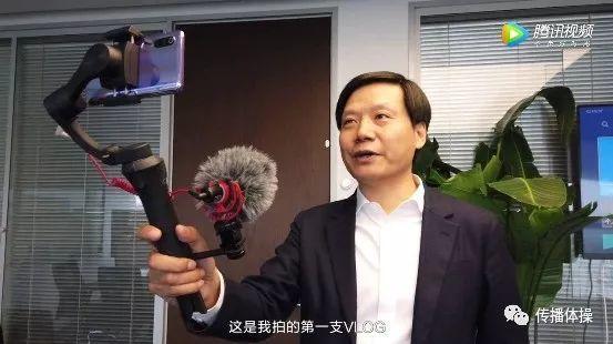 2019,小白别做vlog