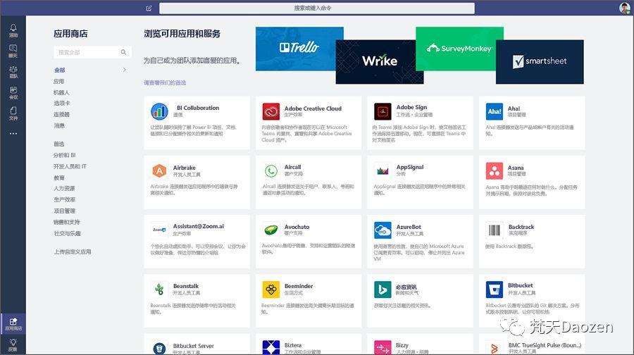 新版Dropbox和云時代的企業平臺