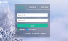 Axure教程:一个中继器实现密码验证