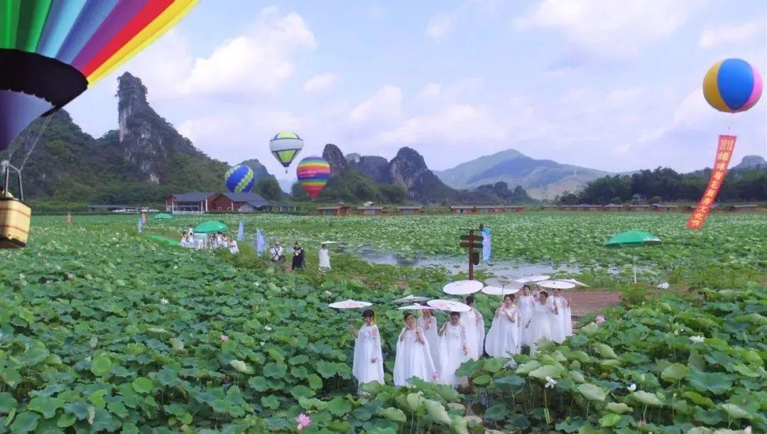 这个夏天·荷你相约!英德九龙小镇旅游文化节来袭,热气球、旗袍、美女,十里荷花...错过等一年