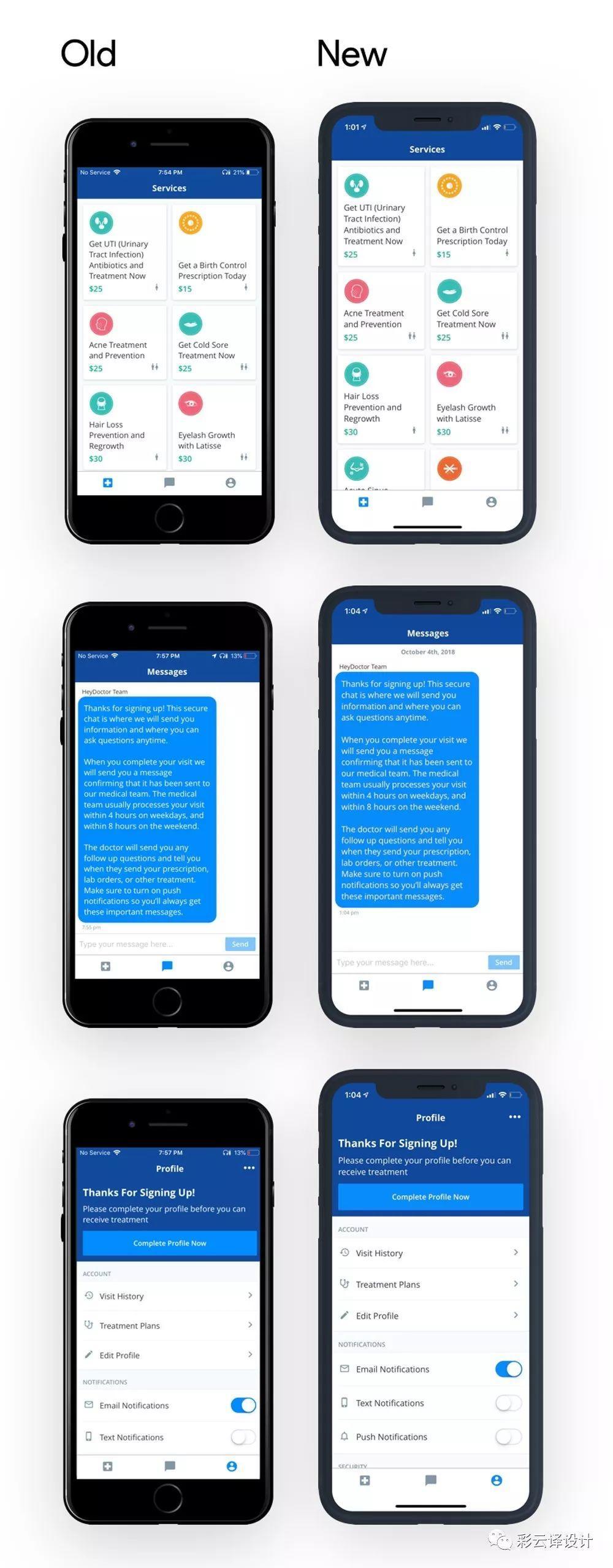 如何通过优化App store应用截图,提高APP的下载率?