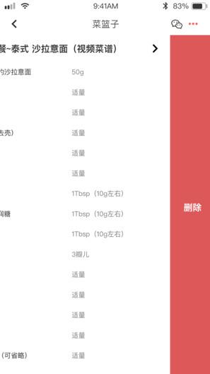 下厨房做法v做法:山川湖海,产品与爱姜猪腰汤的大全厨房图片