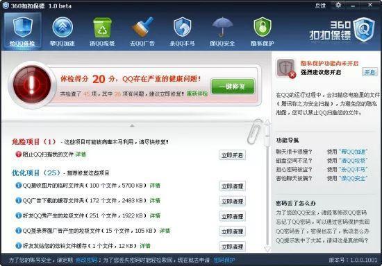 """温故知新:是什么造就了中国互联网的""""黑暗森林"""""""