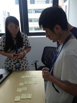 卡片分类法的具体应用-邮轮App项目(下)