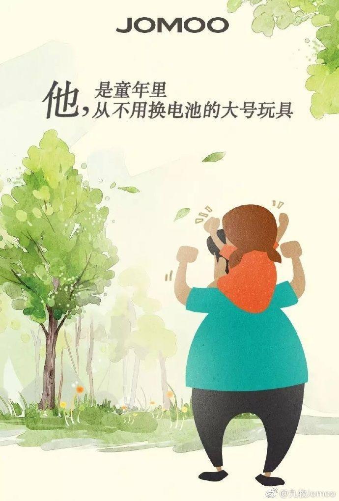 又是回忆+情怀?父亲节借势海报可不能与母亲节相似!