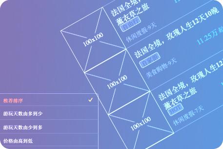 交互设计师岗位职责分析(三)