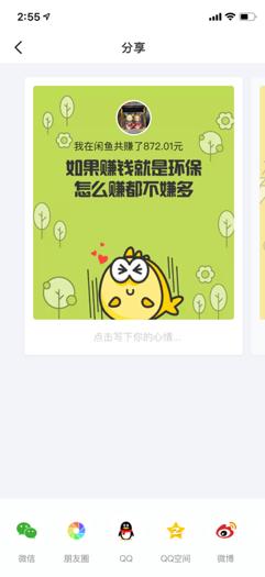 用户增长只要做两件事(三):如何做增长下的口碑传播插图(2)