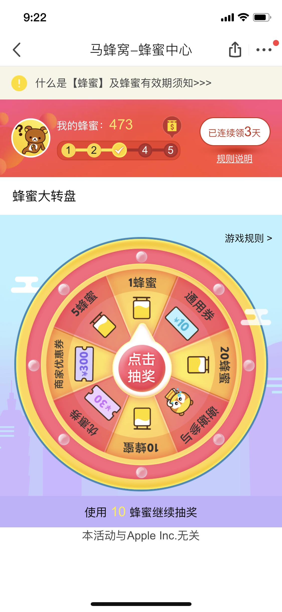 【吾日三省产品】vol.13如何设计适合产品的签到功能,提升用户活跃