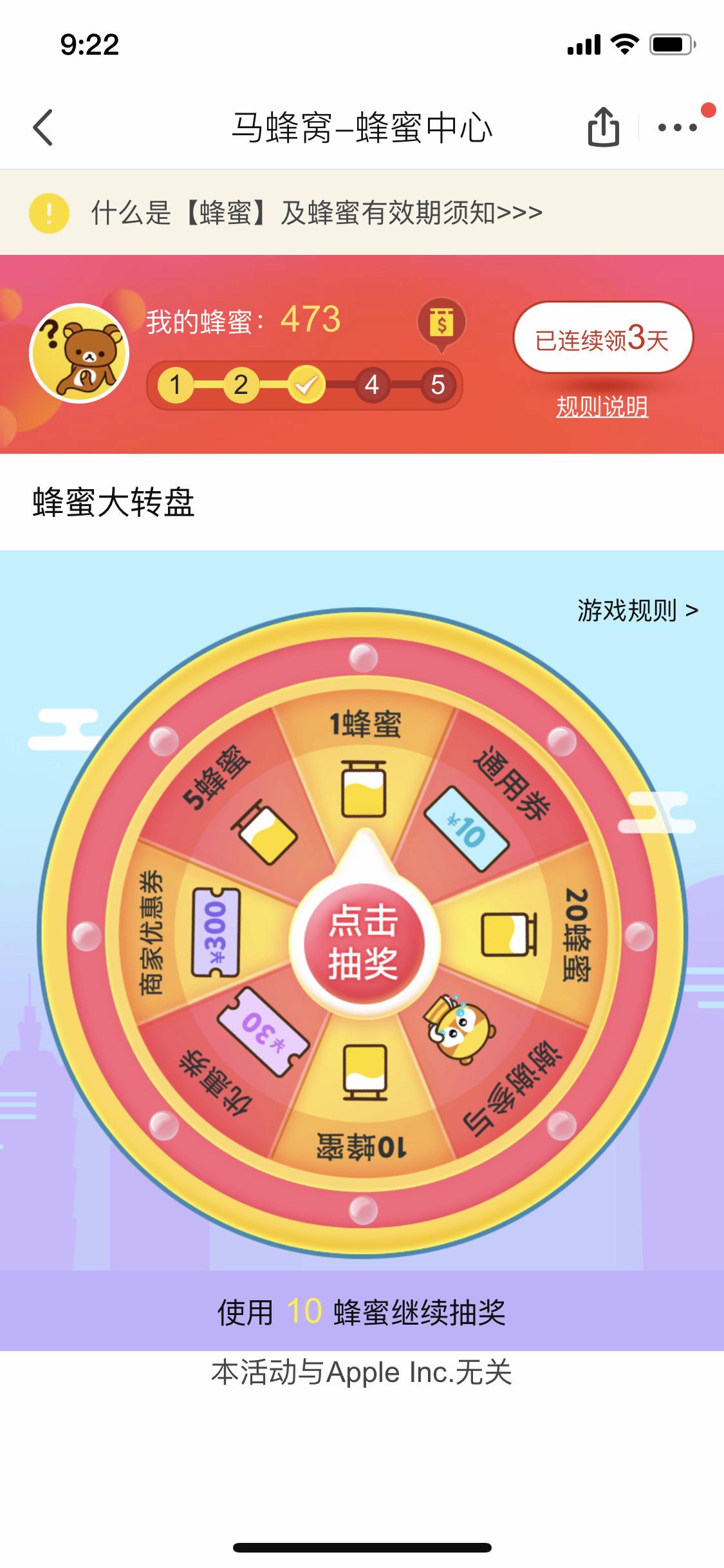 【吾日三省產品】vol.13如何設計適合產品的簽到功能,提升用戶活躍