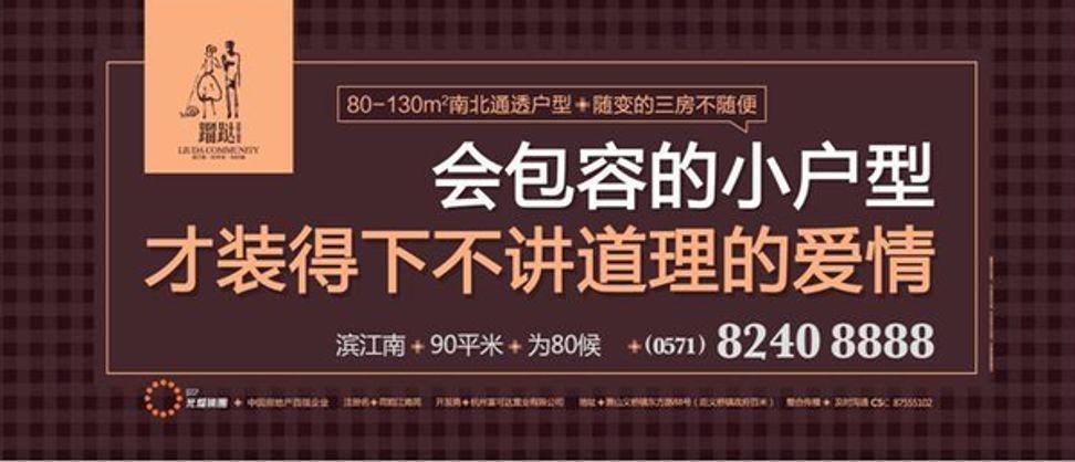好文案,先细分!-CNMOAD 中文移动营销资讯 3