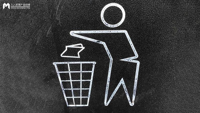 产品思考:垃圾分类,需要抓住用户痛点