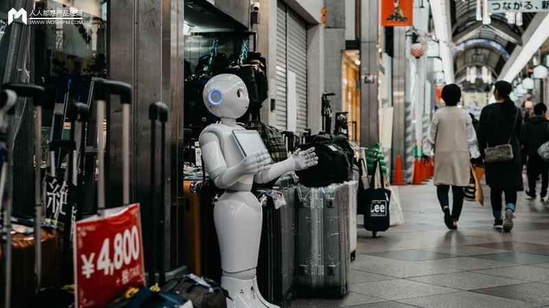 利用AI技术,实现线上线下互动引流