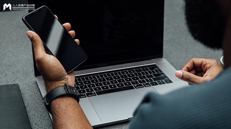B2B行业获客转化策略:2019年,获客后怎么转化?