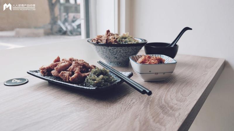 用吃饭的例子,教你如何提高次日留存