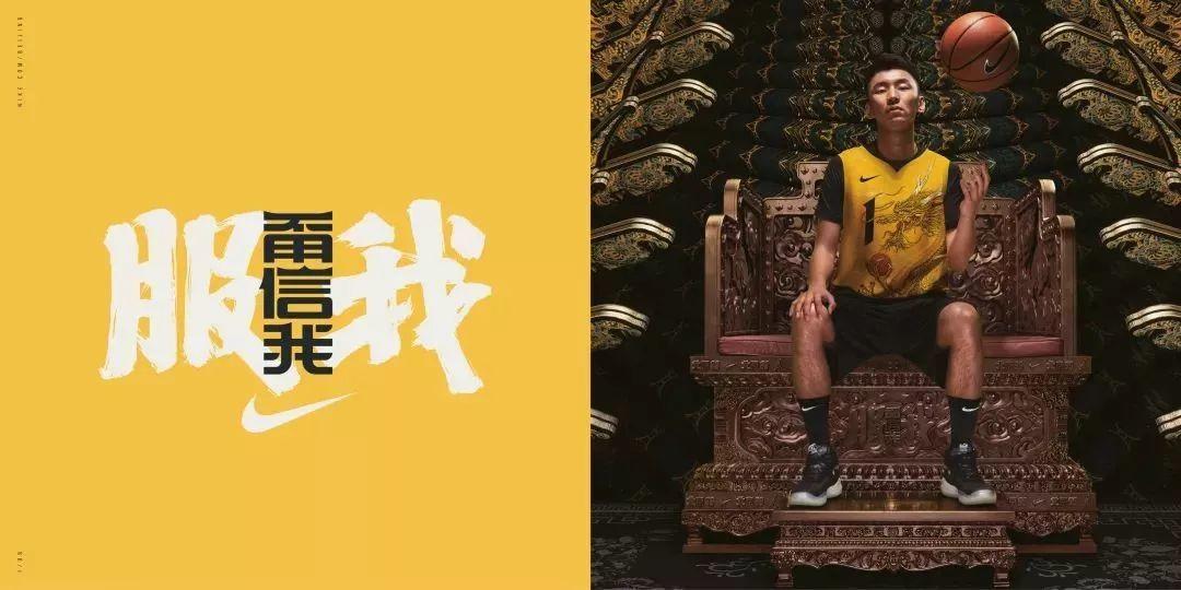 好文案,先细分!-CNMOAD 中文移动营销资讯 6