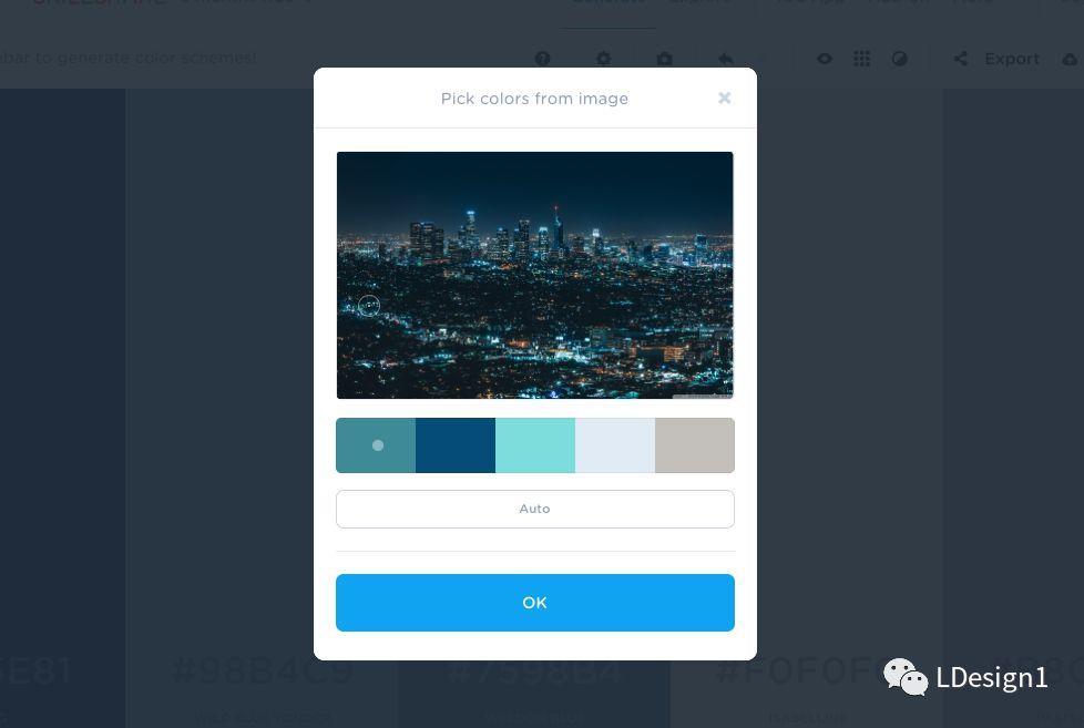 配色 如何在UI设计中使用颜色
