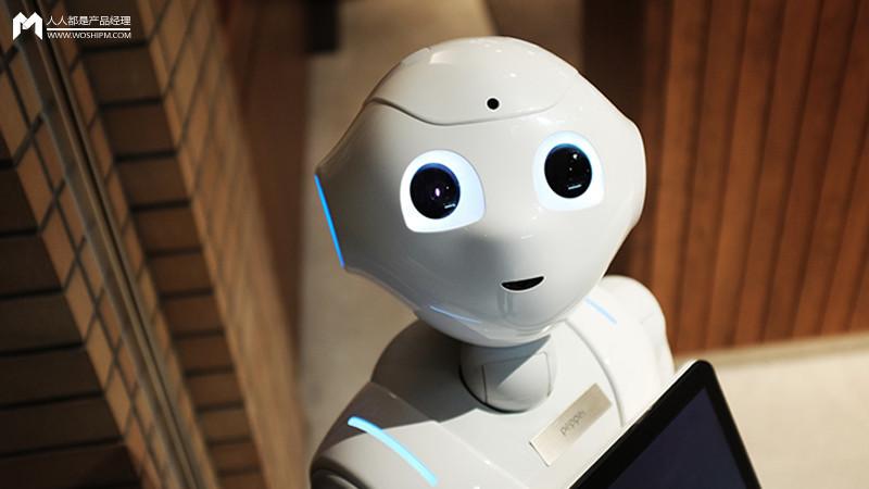 人工智能行业研究报告