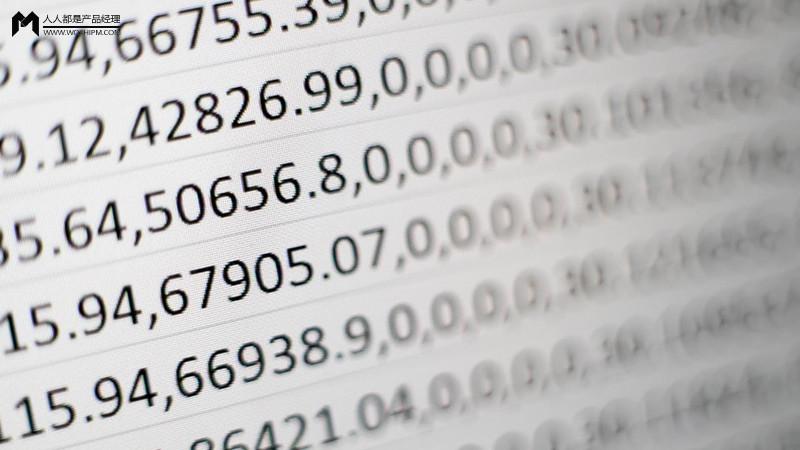 什么是大数据?大数据能做什么?