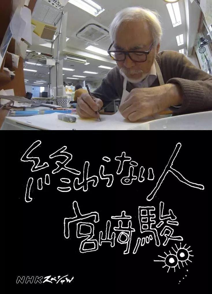"""B站""""拓扑"""""""