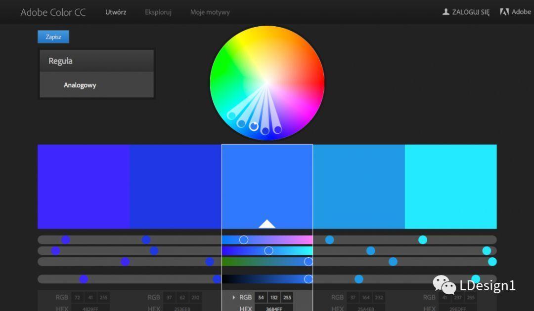 配色|如何在UI设计中使用颜色
