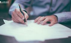 产品经理必备技能:业务流程图
