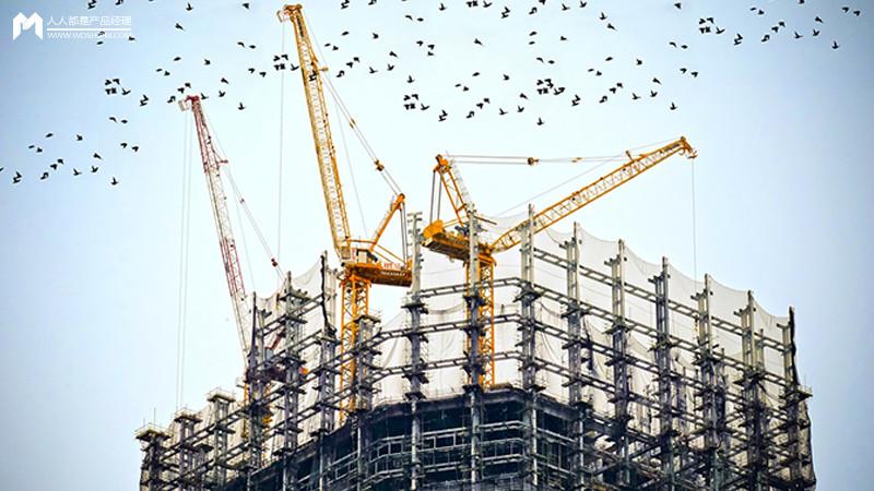 项目思考:地产行业主数据如何建设?